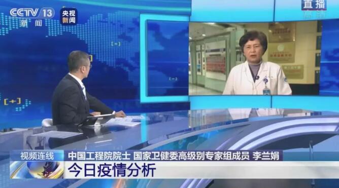 白巖松提問李蘭娟:返程后都要隔離嗎?
